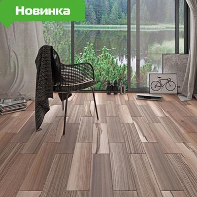 Mix Wood
