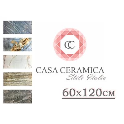 Плитка CASA CERAMICA