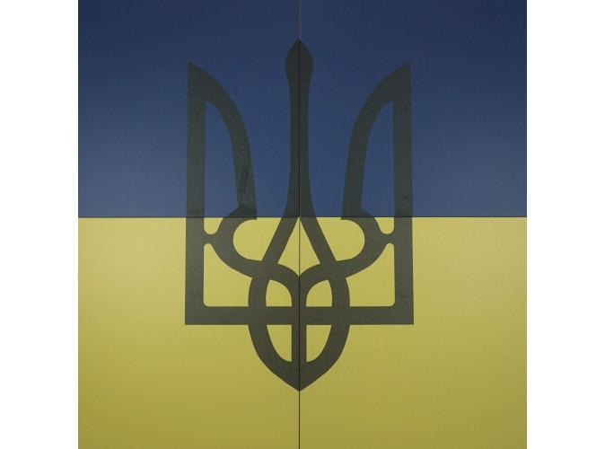 Комплект національної символіки України Absolute 120x120 ZRXK5311B