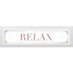Декор Гамма Relax 8,5х28,5 карамель