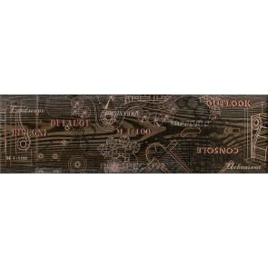 Декор Pantal 15х50 коричневий