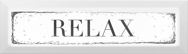 Декор Гамма Relax 8,5х28,5 чорний