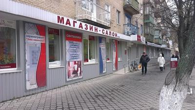 Магазин №6, г.Славянск